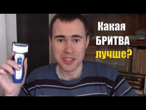 Видео Сколько стоит сетка рабица в велиикии новгород