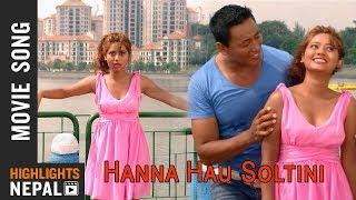 Hanna Hau Soltini | Rajesh Payal Rai Nepali Movie MY PROMISE Song HD