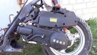 дио 150 или установка двигателя 150сс на скутер HONDA Dio27