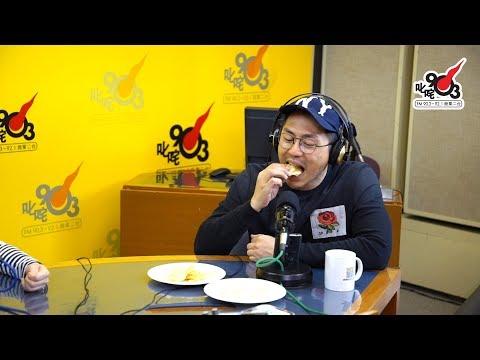 《識貨之人》試食紅燒牛肉麵味薯片