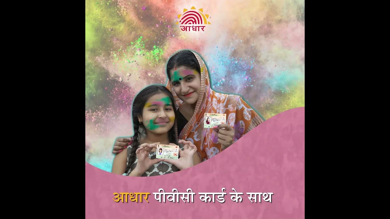 Happy Holi to all 2021