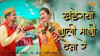 Gambar cover khanderaya zali mazi Daina Daina re_Mh Records_I Fhelft Music Most Wold Song