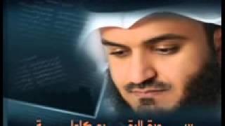 سورة البقرة كاملة للشيخ مشاري العفاسي / طبيب رقية شرعية وحالات طبية YouTube MP3