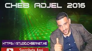 CHEB ADJEL 3yit saber ou 3yit ched 2017 Video
