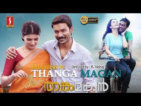 Thangamagan Malayalam Full Movie 2018 | Dhanush | Samantha | Amy Jackson | Exclusive Movie 2018 HD