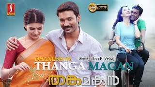 Thangamagan Malayalam Full Movie 2018 | Dhanush | Samantha | Amy Jackson | Exclusive Movie 2018 HD
