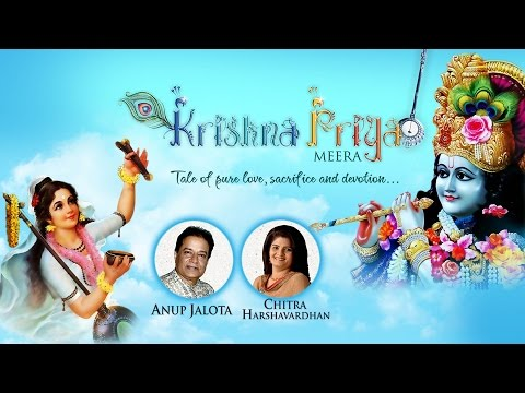 KRISHNA PRIYA KRISHNA, MEERA BHAJANS BY ANUP JALOTA, CHITRA HARSHVARDHAN, KAUSHIK I AUDIO JUKEBOX