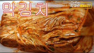 How to Make Easy Kimchi (막김치)   Tagalog