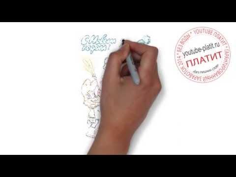 Ну погоди картинки заяц  Как правильно рисовать Ну погоди поэтапно карандашом