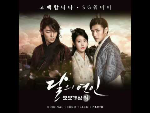 VARIOUS ARTISTS - WING OF GORYEO  MOON LOVERS OST  BACKGROUND MUSIC