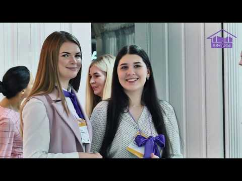 Бизнес форум в Омске. Компания Эйчарумз Омск. Видеосъёмка Омск