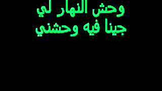 محبوب قليبي حسنا الجزائريه او الشابة نانا ( الاغنية الاصلية)_Cheba Nana mahboubi glibi original