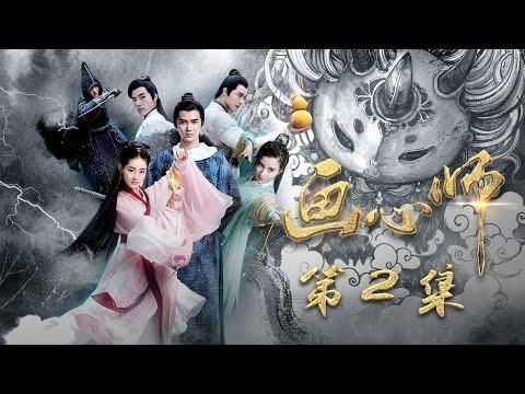 《画心师》第2集 小曼强势入驻,组队赴城西村义诊   Caravan中文剧场