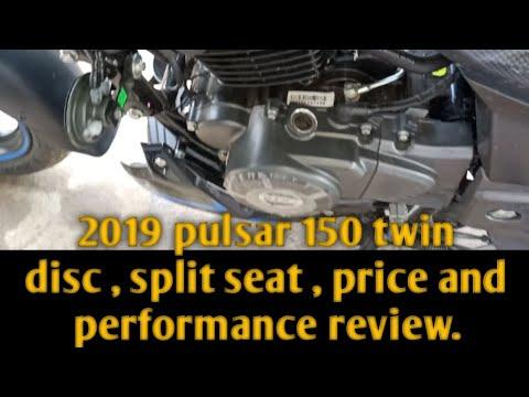 2019 BAJAJ PULSAR 150 ABS DOUBLE DISC DETAILS REVIEW | SPLIT SEAT | MILEAGE | TOP SPEED | PRICE .