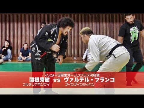 Jiu Jitsu Priest #376 COPA Las Conchas 2019 GIFU【ブラジリアン柔術専門番組 柔術プリースト】