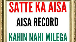 Satte ka January 2015 se Aaj Tak Ka Record Chart Faridabad Gajiyabad GALI Dishawar