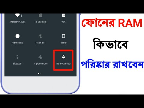 How to Clean Phone RAM in Bangla .