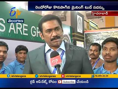 Mining Today 2018 | International Expo Attracts People | in Hyderabad