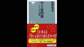 久米宏「ラジオなんですけど」2015年5月23日OA 今週のスポットライト ...