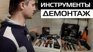 видео Инструменты для работы с бытовыми трубами