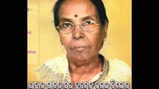 Shyamamani Devi sings 'Uthilu Ede Begi Kahinki Dukhi Dhana..'