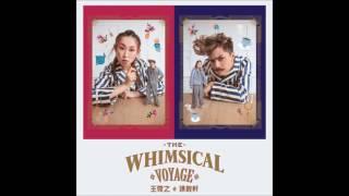 王菀之 Ivana Wong - My Way (CD Version)