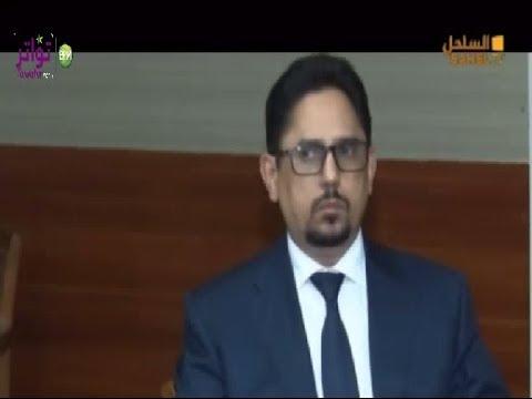 تصريحات الناطق باسم الحكومة : جدل المأمورية الثالثة يشعل الساحة السياسية| قناة الساحل
