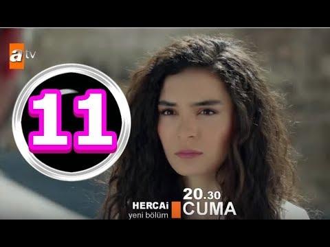 Ветреный 11 серия на русском,турецкий сериал, дата выхода