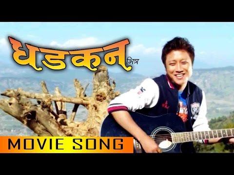 New Nepali Movie Song 2017 -