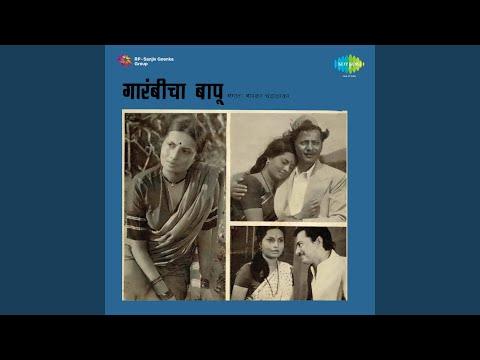 ajab-sohala-mati-bhidali-abhala