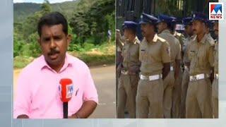 ശബരിമല പൊലീസ് വലയത്തില്  | Police | Sabarimala