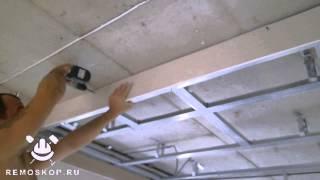Двухуровневый потолок с подсветкой ч.3(Данное видео является частью мастер-класса. Полный мастер класс о том, как сделать двухуровневый потолок..., 2014-07-28T17:48:22.000Z)