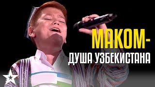 Музыкальный жанр МАКОМ - душа Узбекистана! Содыгбек Солиев - CAGT 2019
