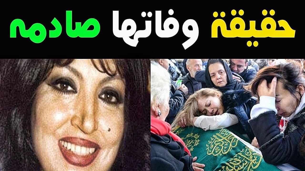 بالصور حقيقة وفاة سميرة 13