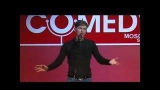 Comedy club. Павел Воля. Кавказец))