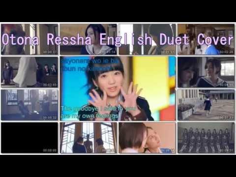 【RabuMina】Otona ressha【English Cover】