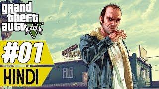 GTA 5 Hindi Gameplay Walkthrough Part 1 - (Mission - Franklin And Lamar) #1