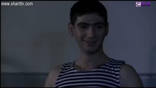 Բանակում/Banakum 1 -  Սերիա 39