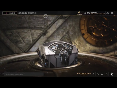 видео: zzevsteam [rus]. paragon [ps4] : невероятно: всё по копейке!