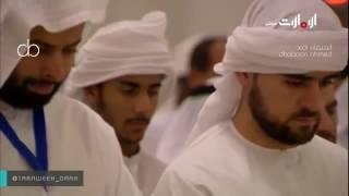 Video Sourate An-Najm by  ((sheikh Idrees Abkar )) download MP3, 3GP, MP4, WEBM, AVI, FLV Oktober 2018