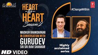 Madhur Bhandarkar In Conversation With Gurudev Sri Sri Ravi Shankar   Heart To Heart Season 2