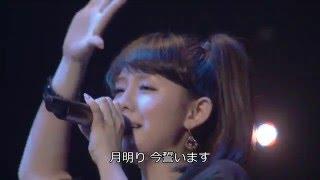 4月4日は梨沙子の日 歌詞あり 作詞作曲 つんく♂ 編曲 平田祥一郎.