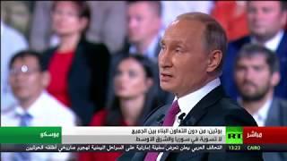 بوتين: جيمس كومي قاد قال إنه ليس لديه أدلة تدخل روسيا في إحصاء الأصوات خلال الانتخابات الأمريكية