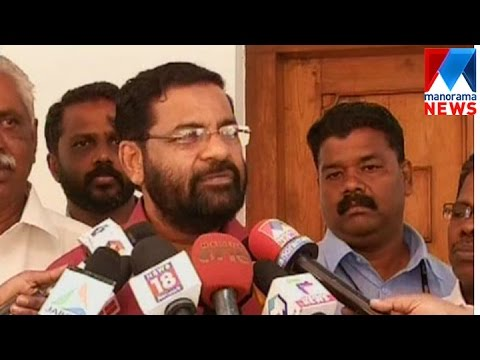 Kadakampally Surendran against Ramesh Chennithala | Manorama News