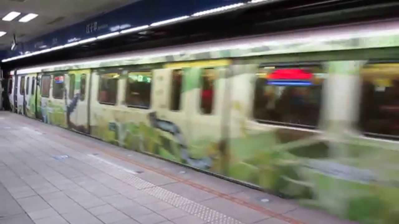 臺北捷運321型列車往南港展覽館離開江子翠站 - YouTube