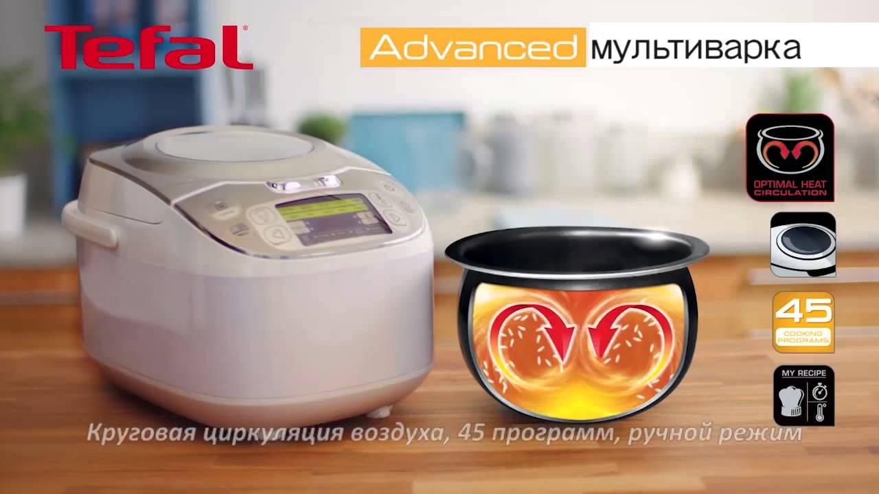 Мультиварка-скороварка REDMOND RMC-M110: купить недорого в Москве .