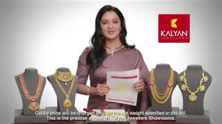 Kalyan Jewellers Trust Film featuring Manju Warrier