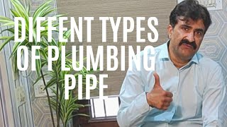 Different types of Plumbing Pipe. GI Pipe, Stainless Steel, PVC, CPVC, Composite Pipe -Hindi