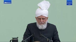 Sermon du vendredi 28-05-2021: Le rétablissement du Califat