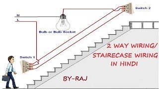 Staircase 2 Way Switch Wiring in Hindi YK Electrical clipzuicom